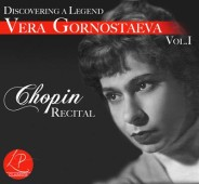 Gornostaeva-Front-Cover-WEB-version