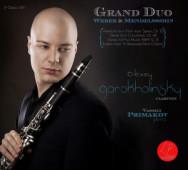 Grand Duo Alexey Gorokholinsky