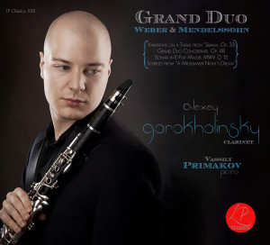 Grand Duo Alexey Gorokholinsky